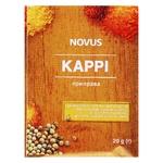 Novus Curry Seasoning 20g