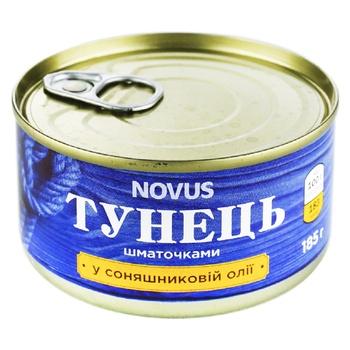 Тунець Novus кусочками в подсолнечном масле 185г - купить, цены на Novus - фото 1