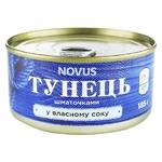 Тунец Novus кусочками в собственном соку 185г