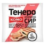 Komo Tenero semihard сheese 50% 185g