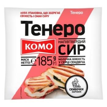 Сыр Комо Тенеро полутвердый 50% 185г