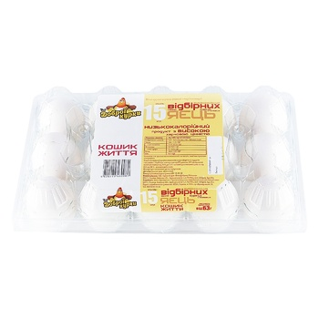 Яйца куриные Від доброї курки Корзина Жизни С0 15шт - купить, цены на Ашан - фото 2