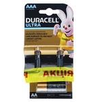 Щелочные батарейки Duracell Ultra Power AAA, 2 шт. в упаковке