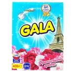 Пральний порошок Galа Французький аромат ручне прання  400г