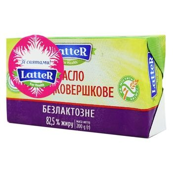 Latter Lactose Free Butter 200g