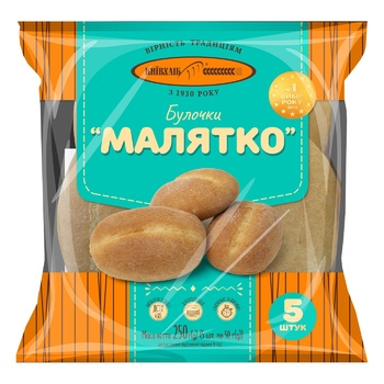 Булочки Київхліб Малятко 5шт 250г