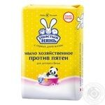 Ushasty Nian Laundry Soap Against Atains for Baby Clothes 180g
