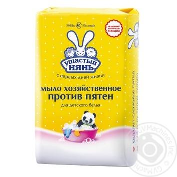 Мыло хозяйственное Ушастый нянь против пятен для детского белья 180г - купить, цены на МегаМаркет - фото 1