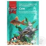 Topsi Catfish For Aquarium Fish Natural Dry Food