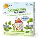 Порошок пральний Green&Clean Professional для дитячого одягу 3кг