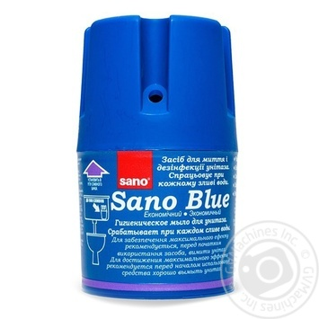 Sano Blue Bloc for Cleaning and Disinfecting Toilet Bowl 150g - buy, prices for MegaMarket - image 1