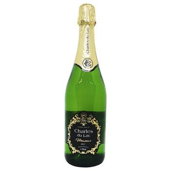 Вино игристое Charles du Lac Brut Blanc 8,4% 0,75л