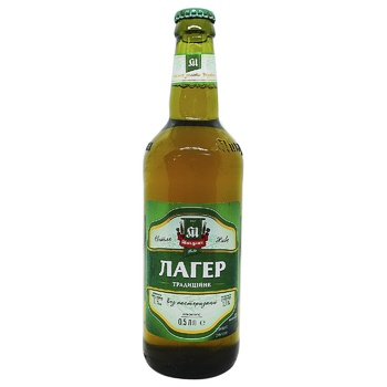 Mykulyn Lager Light Beer 4,2% 0,5l