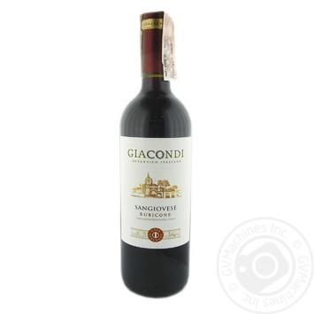 Вино Giacondi Sangiovese Rubicone IGT червоне сухе 12% 0,75л - купити, ціни на Novus - фото 1