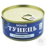 Тунець Novus шматочками у власному соку 185г
