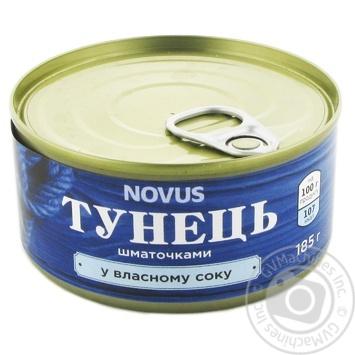 Тунец Novus кусочками в собственном соку 185г - купить, цены на Novus - фото 1