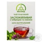 Beskyd Calming Herbal Tea with Thyme 100g