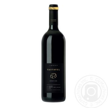 Вино Signature Tautavel Cotes du Roussillon Villages червоне сухе 12.5% 0,75л