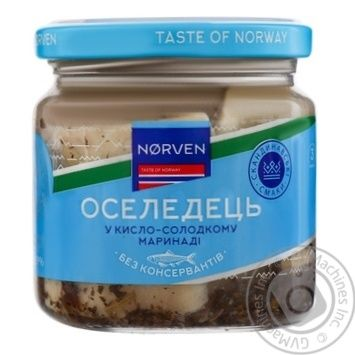 Norven Herring in Sour-Sweet Marinade 190g - buy, prices for Tavria V - image 1