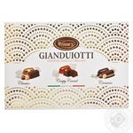 Цукерки Wiror's Gianduiotti праліне з молочного шоколаду 170г