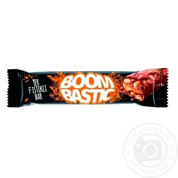Candy bar Solen peanuts in milk chocolate 45g - buy, prices for Novus - image 1