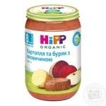 Hipp for children from 8 months potatoes and beets with beef puree 220g