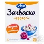 Закваска бактериальная Vivo Творог 4шт 0.5г