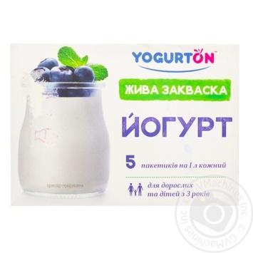 Yogurton Milk Starter Yogurt