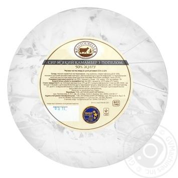 Сыр Pastourelle Камамбер мягкий с пеплом 50%