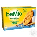 Belvita Cookies with Multi-grains 225g