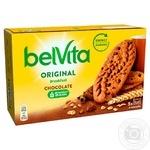 Belvita Cookies with Chocolate 225g