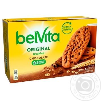 Печенье Belvita с какао и шоколадными кусочками 225г