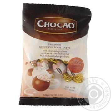 Candy yogurt in milk chocolate 125g - buy, prices for Novus - image 1