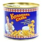 Арахис Козацкая Слава К пиву жареный 120г