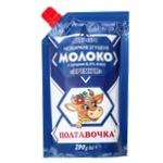 Молоко згущене Полтавочка Преміум незбиране 8,5% 290г