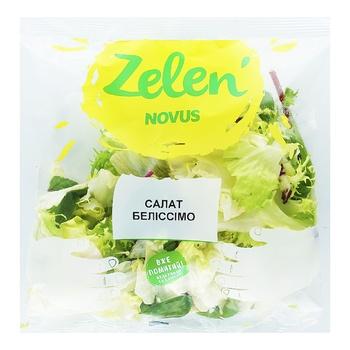 Салат Белиссимо Novus Zelen' 150г