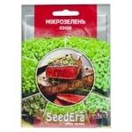 Seedera Cilantro Microgreen Seeds 10g