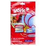 Чохол York Rool-up для зберігання одягу вакуумний 25x45см 2шт