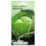 Elitsortnasinnia Vertus Savoy Cabbage Seeds 0,5g