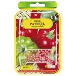 Yaskrava Ratunda Pepper Seeds 1pc