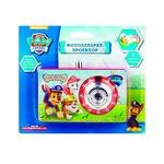 Paw Patrol Camera Projector Toy