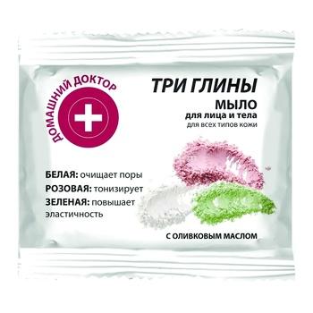 Мыло для лица и тела Домашний доктор Три глины 70г