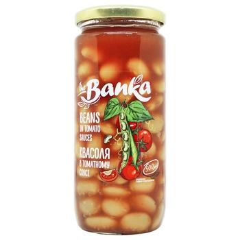 Фасоль The Banka в томатном соусе стерилизованная 500г