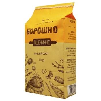 Novus Wheat Tlour Top Grade 1kg
