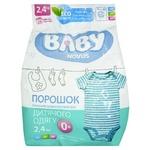 Порошок пральний Novus Baby для дитячого одягу безфосфатний 2,4кг