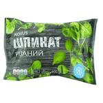 Novus Cutted Frozen Spinach 400g