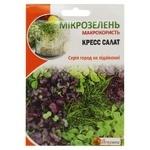 Семена Яскрава Микрозелень Кресс салат 10г