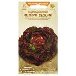 Семена Семена Украины Салат головчатый Четыре сезона 1г