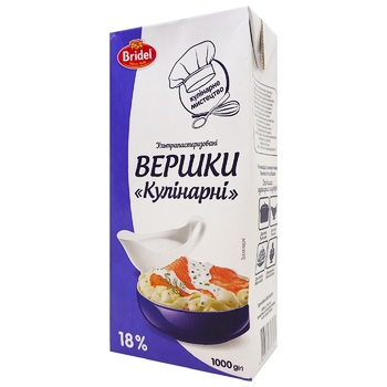 Bridel Cream Culinary ultra pasteurized 18% 1kg