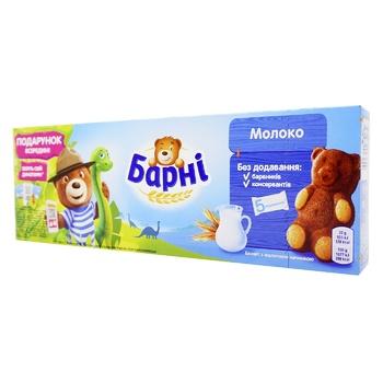 Бисквит Медвежонок Барни с молочной начинкой  150г